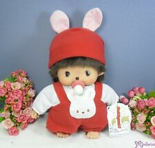 Sekiguchi Monchhichi Baby Bebichhichi L Size Plush Doll Bbcc Romper Girl Bunny