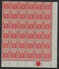 CEYLON 1919 6c pale scarlet in a superb - 8229
