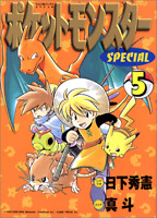 JAPAN NEW Pokemon Adventures / Pocket Monsters Special 05 manga book