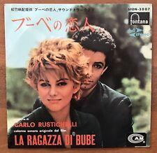 """Carlo Rustichelli – La Ragazza Di Bube 4 Tracks EP Japan 7"""" VInyl SFON-3007"""