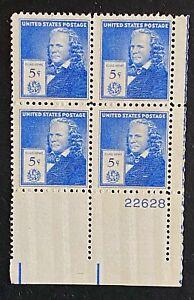 US Stamps, Scott #892 5c 1940 Plate Block of Elias Howe VF M/NH. Fresh