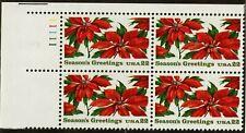 Scott 2166 22¢ Poinsettia Plants Plate block of 4 MNH Free Shipping!!