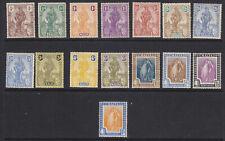 Malta 1922 Sg Part set to 5/- MH