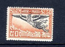 1925 THAILAND 50S ORANGE & BLACK GARUDA AIR POST MINT HINGED
