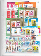 1988 MNH Indonedia year complete according to Michel system