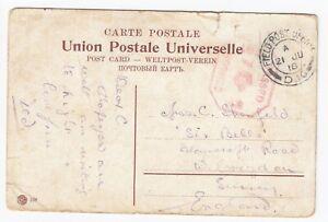 WW1 British Army in Palestine Scarce Field Post Office D10 1918 Nabulus Censored