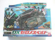 Bandai Masked Kamen Rider Den-O DX Zeronos Henshin Change Belt