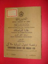 1960 Kingdom Libya Motor Licence for Private Car Booklet Arabic English License