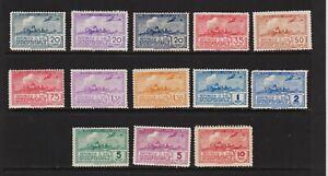 Uruguay - Airmails - #C93-105 mint, cat. $ (151.75)