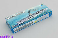 Trumpeter 06713 1/700 HMS Ark Royal 1939 hot