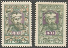 Lithuania 1920 Mi 80I, Color variety, MLH OG