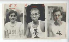 1932 ORIGINAL JAPANESE KOREAN MARATHON TEAM HURDLES VINTAGE PHOTO 김 은배