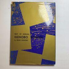 Mid Century Best Of Ikebana- Ikenobo School Flower Arrangement Book. C5