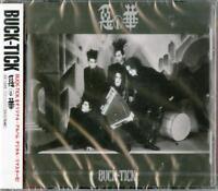 BUCK-TICK-AKU NO HANA-JAPAN CD F04