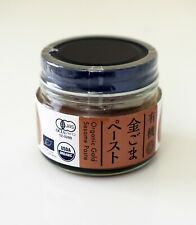 1Serious Tahini 5x Grounded Organic Single Origin Golden Sesame Paste Vegan gold