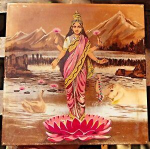 Vintage Ceramic Tile Japan Graphic Goddess Lakshmi Lotus Swan Elephant Collectib