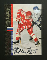 Sergei Krivokrasov signed 1996 Upper Deck World Class card #S187 Auto Autograph