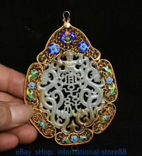 "4.6"" Rare Old China Hetian Jade Cloisonne Gold Dynasty Palace 2 Dragon Pendant"