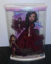 "BRATZ HOLIDAY KATIA EXCLUSIVE, COLLECTOR'S ED. W/KATIA ORNAMENT ""2005"" NRFB!"