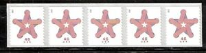 2013 #4749 PNC5 46¢ Patriotic Star #S111