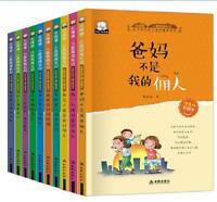 10pcs Chinese Mandarin Story Book Bedtime Stories for Kids Learning Pinyin Hanzi