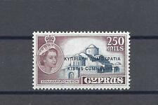 CYPRUS 1960-61 SG 200 MNH Cat £30