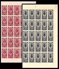 RUSSIA. Medals & Orders. 1952-59. Sheets of 25. Scott 1652, 1654. MNH (BI#BX50)
