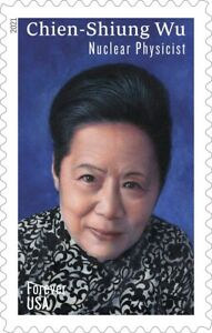US 5557 Chien-Shiung Wu Nuclear Physicist forever single (1 stamp) MNH 2021 2/15