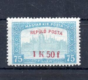 Old stamps of Hungary 1918 # 210 MLH AIR MAIL