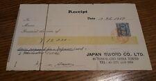JAPAN SWORD COMPANY TOKYO VINTAGE RECEIPT