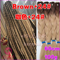 Brown + 24# Ombre Kanekalon Jumbo Braiding Synthetic Hair Extension Twist Braids