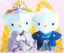 Hello Kitty Dear Daniel McDonald's Romance Plush Doll Japanese Wedding Set of 2
