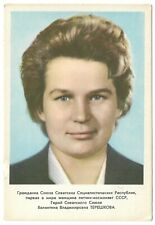 1963 Valentina Tereshkova - First and youngest woman to have flown in space