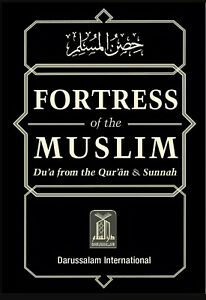 BUNDLE OFFER - Best Fortress of the Muslim Dua Book special offer bulk buy 2020