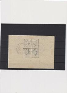 Deutsches Reich Nr Block 7 ( 47 )