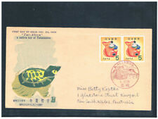 JAPAN 1958 New Year FDC to Australia (Sakura 800 Yens)