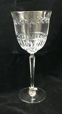 "Lenox Classic Laurel Goblet Glass  8 1/4"" H  BRAND NEW"