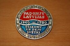 Soviet Latvian Collectible Pin LSSR - Song and dance festival 1980