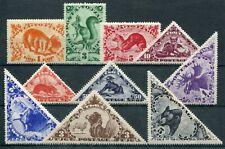5912) TANNU TUWA  1935 - Mi.Nr. 66 - 75 ** WILDTIERE