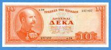 Greece 1955 10 Drachmai King George A' Crisp Note, High Grade (#1306)