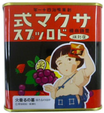 Sakuma Sakumashiki Drops Retro type (Hotaru no Haka) Fruits Flavor Candy Ghibli
