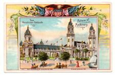 1904 ST LOUIS EXPOSITION, PALACE OF MACHINERY, FLAGS #9 FROM SET OF 18 used 1905