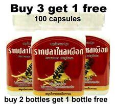 100.Capsules Pills Tongkat Ali  Pasak Bumi 450mg Longjack Eurycoma longifolia.
