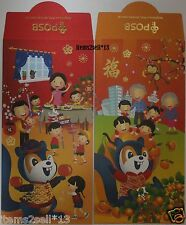 YEAR 2016 RED PACKET ANG POW from POSB BANK - 2 designs