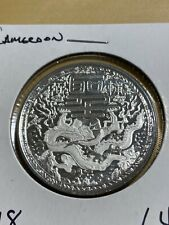 2018 Cameroon 500 Francs Imperial Dragon 1 Oz Silver!!