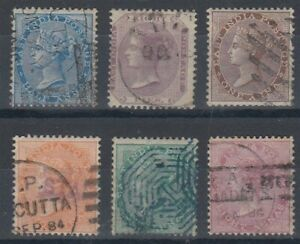 INDIA 1865 QV SIMPLIFIED SET ELEPHANT HEAD WMK (x6) USED (ID:811/D61084)