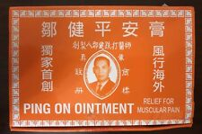 Ping On Ointment (Pain & Itch Relief)  8g - Free US Shipping