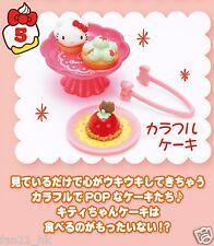 Re-ment Sanrio miniature Hello Kitty small cake Dessert shop cupcake No.05