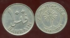 BAHRAIN 100 fils  1965  ( etat )