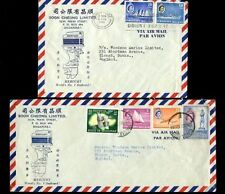 Used Air Mail Singapore Stamps (1824-1963)